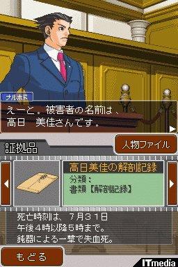 [Image: ki_gyakuten08.jpg]