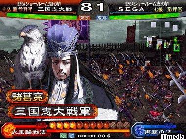 wk_0315sangoku02.jpg