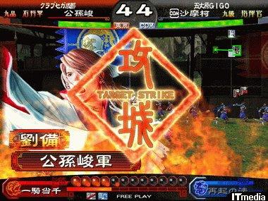 wk_0315sangoku07.jpg