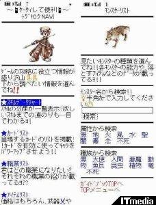 ms_emic4.jpg