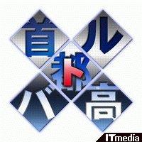 wk_0323syuto01.jpg