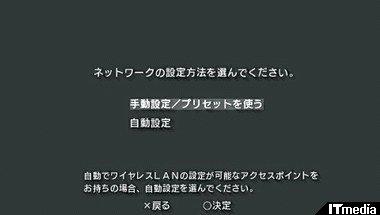 wk_0325rakuraku03.jpg