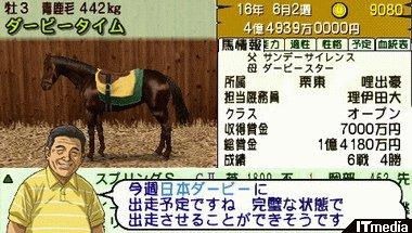 wk_0325rakuraku08.jpg