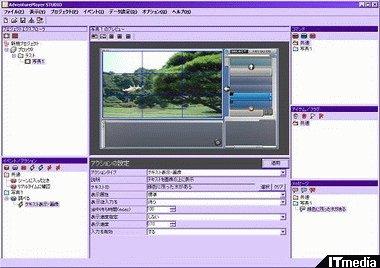 wk_0404ADVP03.jpg