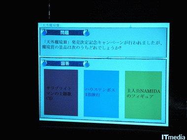 wk_0412namida06.jpg