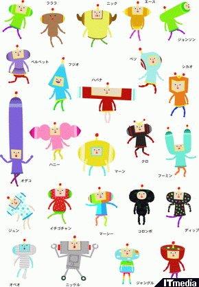 wk_0413katamari16.jpg
