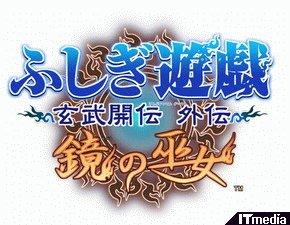 wk_0415fushigi01.jpg