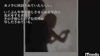 wk_0419ADVP06.jpg