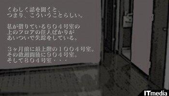 wk_0419ADVP09.jpg
