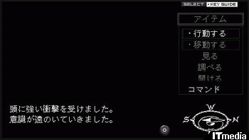 wk_0419ADVP17.jpg