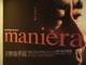 上野の森美術館で天野喜孝展「マニエラ」——5月3日〜10日まで開催
