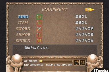 wk_0509ys08.jpg
