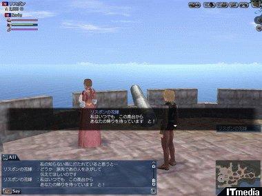 wk_0524koukai03.jpg