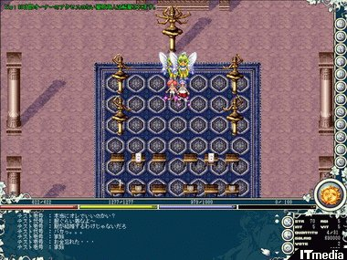 wk_0531elan01.jpg