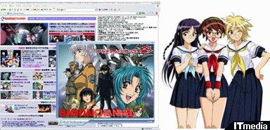 yu_anime.jpg