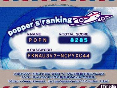 wk_0608poppun09.jpg
