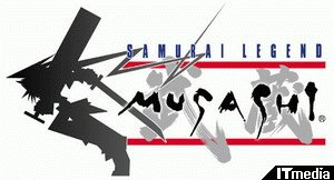 wk_0706musashi02.jpg