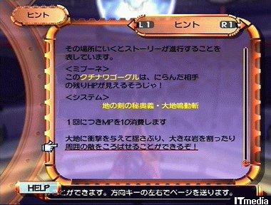 wk_0706musashi12.jpg