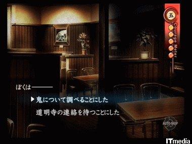 wk_0714hayari02.jpg