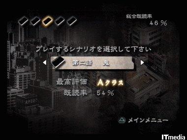 wk_0714hayari04.jpg
