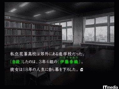 wk_0714hayari05.jpg
