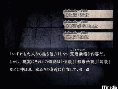 wk_0714hayari09.jpg