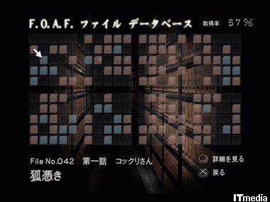 wk_0714hayari10.jpg