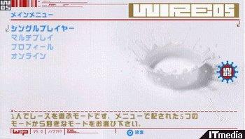 wk_0717wire06.jpg