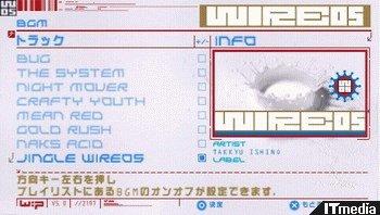 wk_0717wire08.jpg