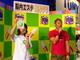 """おもちゃ業界も""""脳活性化""""ブーム?——「東京おもちゃショー2005」開催"""
