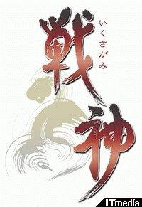 wk_0819ikusa01.jpg