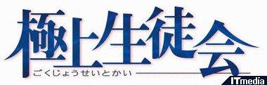wk_0913goku001.jpg