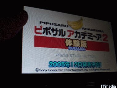 wk_0918PSPDS10.jpg