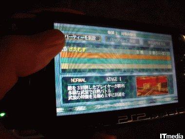 wk_0918PSPDS19.jpg