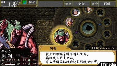 wk_0920tyu01.jpg
