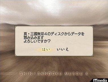 wk_09220musou03.jpg