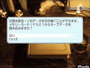 wk_0927rhap02.jpg