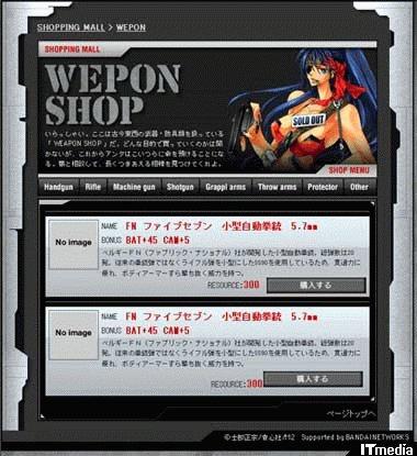hn_shop.jpg