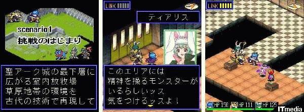 lms_emic3.jpg