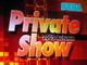 セガ、新作アーケードゲームを披露する「PRIVATE SHOW 2005 AUTUMN」を開催——「バーチャ5」の新情報も
