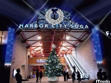 hn_christmas.jpg