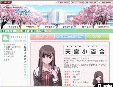 hn_tokimemo.jpg