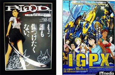 hn_poster.jpg