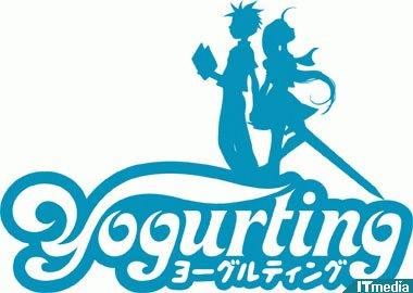 hn_yogurting.jpg