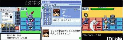 sa_emic1.jpg