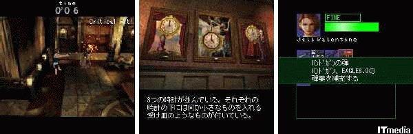 ms_emic1.jpg