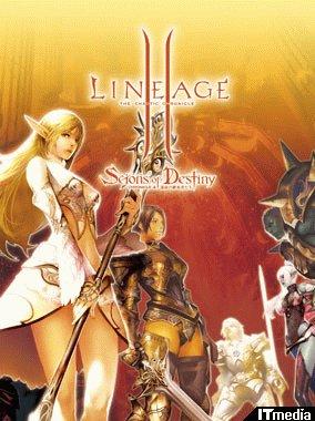 hn_lineage.jpg