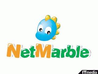 hn_netmarble.jpg