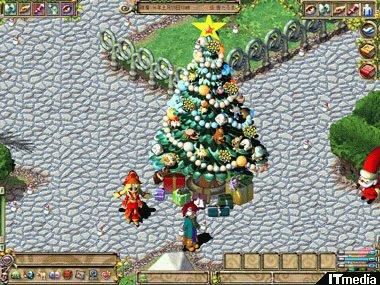 hn_tree.jpg