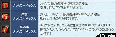 hn_box.jpg